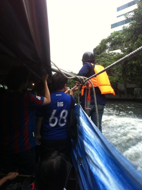 Bangkok - FCB (9)